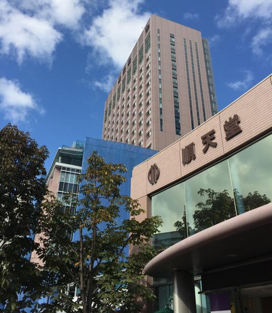 Shun Tien hospital