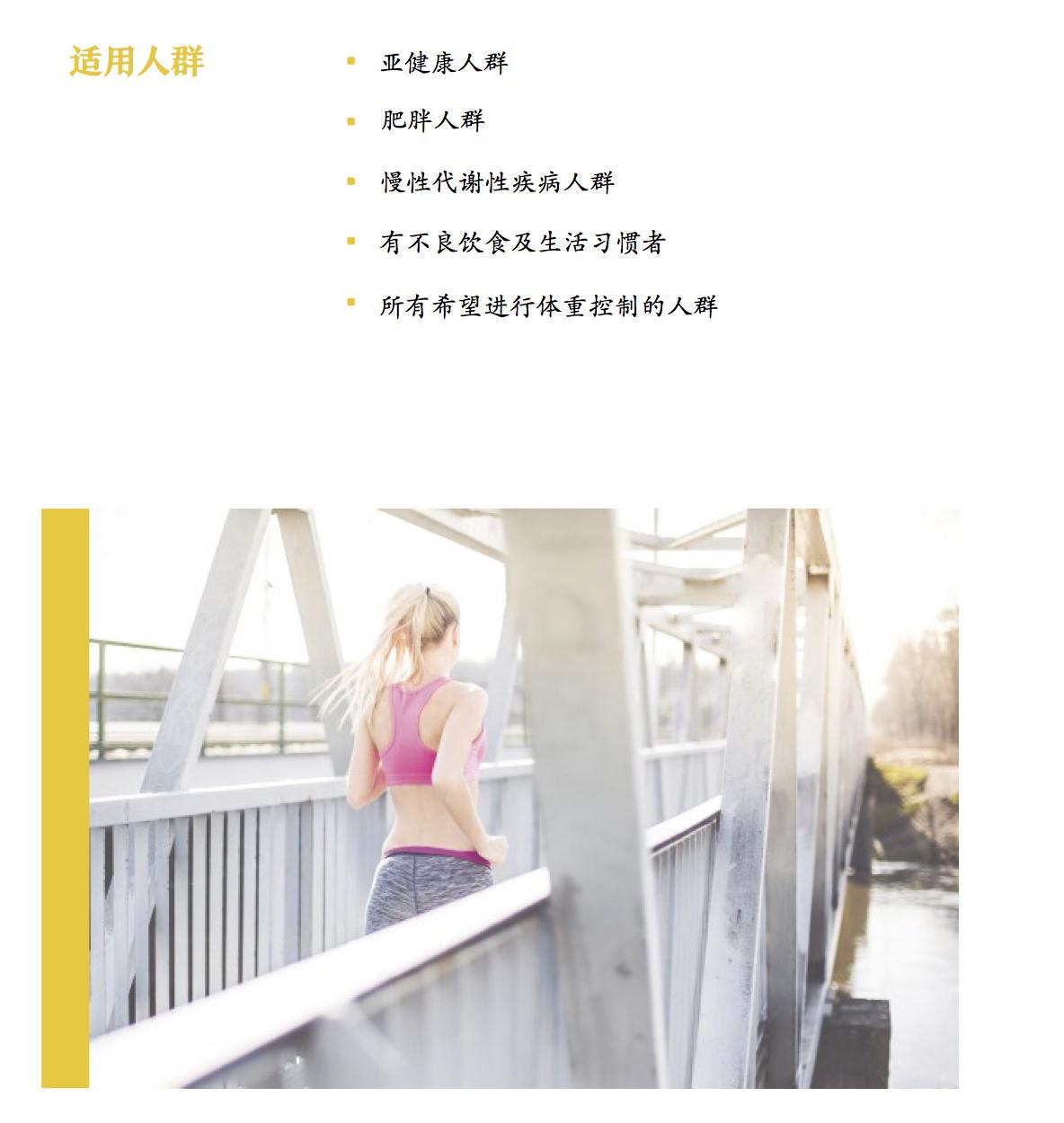 tizhong.jpg